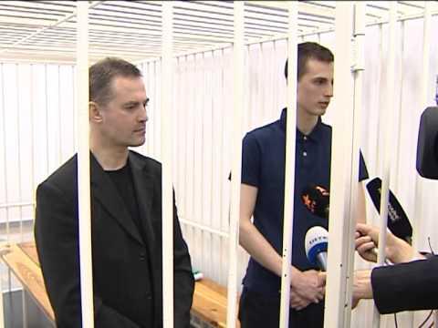 Павличенко будут сидеть за убийство судьи. Апелляционный суд оставил отца и сына за решеткой
