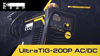 TIG зварювання. Налаштування і застосування апарату КЕДР UltraTIG 200P ACDC