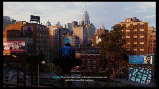 Marvel's  spider man . Великий человек паук .^..^. Часть 3