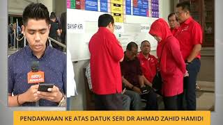 Pendakwaan ke atas Datuk Seri Dr Zahid Hamidi