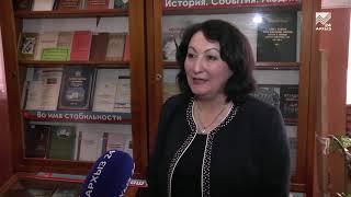 В Национальной библиотеке КЧР презентовали книгу о подвигах участников Великой Отечественной войны