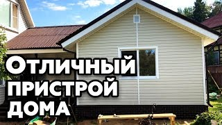 Как увеличить дом пристройкой? | Каркасная пристройка к дому