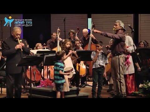 Zubin Mehta and Toy Symphony