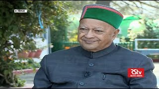 Khas Mulakat | Interview of Virbhadra Singh, Chief Minister of Himachal Pradesh