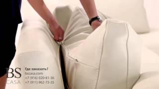Обзор дивана