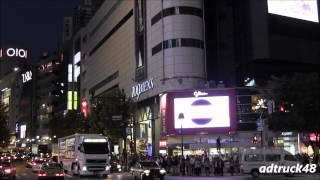 """渋谷駅前スクランブル交差点を通過する、""""MORE!MORE!!MORE!!!"""" アドトレ..."""