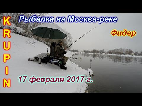 крупинов фидер 2016