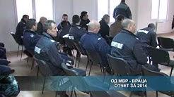 ОД МВР - Враца - отчет за 2014