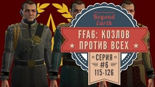 видео HELP Скорая помощь в прохождение кампаний в 5 Героях