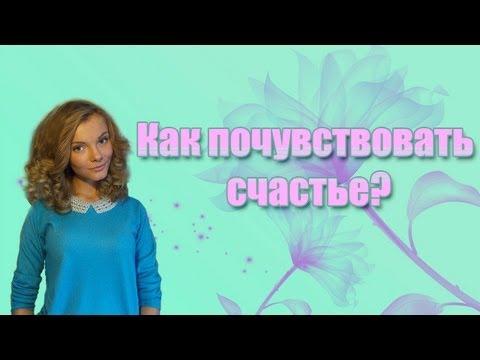 Кайли Миноуг увлеклась Каббалой