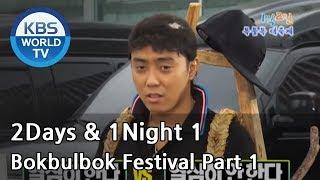 2 Days and 1 Night Season 1 | 1박 2일 시즌 1 - Bokbulbok Festival, part 1