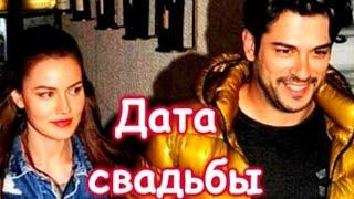 Когда закончится «Чёрная любовь» и Бурак Озчивит сыграет свадьбу? - Türk dizileri - Kara Sevda