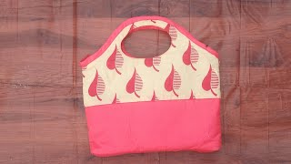 Handmade bag ll Market bag ll Shopping bag ll lunch bag ll tiffin bag #ShreeBhagwati