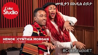coke-studio-africa---season-4-episode-1-ethiopia