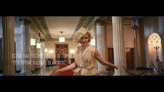 Полина Гагарина - ПАРОДИЯ Если бы песня была о том, что происходит в клипе