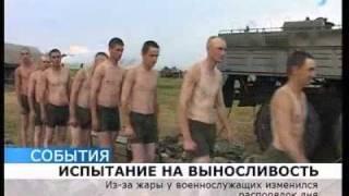 видео Армейский распорядок дня