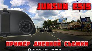 Видеорегистратор-зеркало JUNSUN E515. Дневная съемка . Тест.