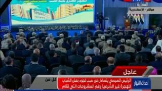 فيديو..بسنت فهمي: السيسي طمأن الشعب على قوة مصر