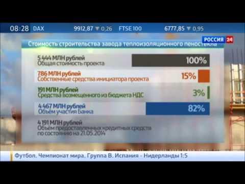 Завод по пеностеклу НЕОПОРМ в г. Владимир