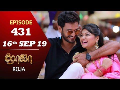 ROJA Serial | Episode 431 | 16th Sep 2019 | Priyanka | SibbuSuryan | SunTV Serial |Saregama TVShows