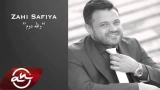 Zahi Safiya - Wallah Dowm 2016 // والله دوم - زاهي صفية