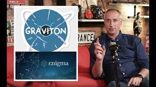 Ivica Puljak o gravitaciji -
