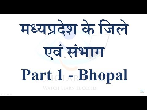 Madhya Pradesh District and Division Part 1 Bhopal for MPPSC VYAPAM PATWARI EXAM