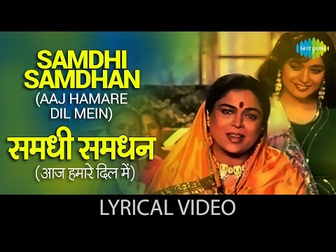 Aaj Hamare Dil Mein with lyrics | आज...