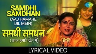 Aaj Hamare Dil Mein with lyrics | आज हमारे दिल में गाने के बोल | Hum Aapke Hai kon | Salman, Madhuri