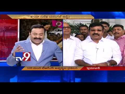 Journalist Kranthi Kumar Gets TRS Ticket From Andole - TV9