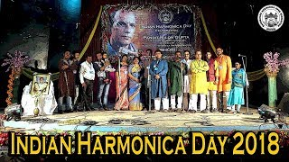 Chirodini Tumi Je Aamar   চিরদিনই তুমি যে আমার   Dil Mein Ho Tum by Biswajit Ghosh On Harmonica