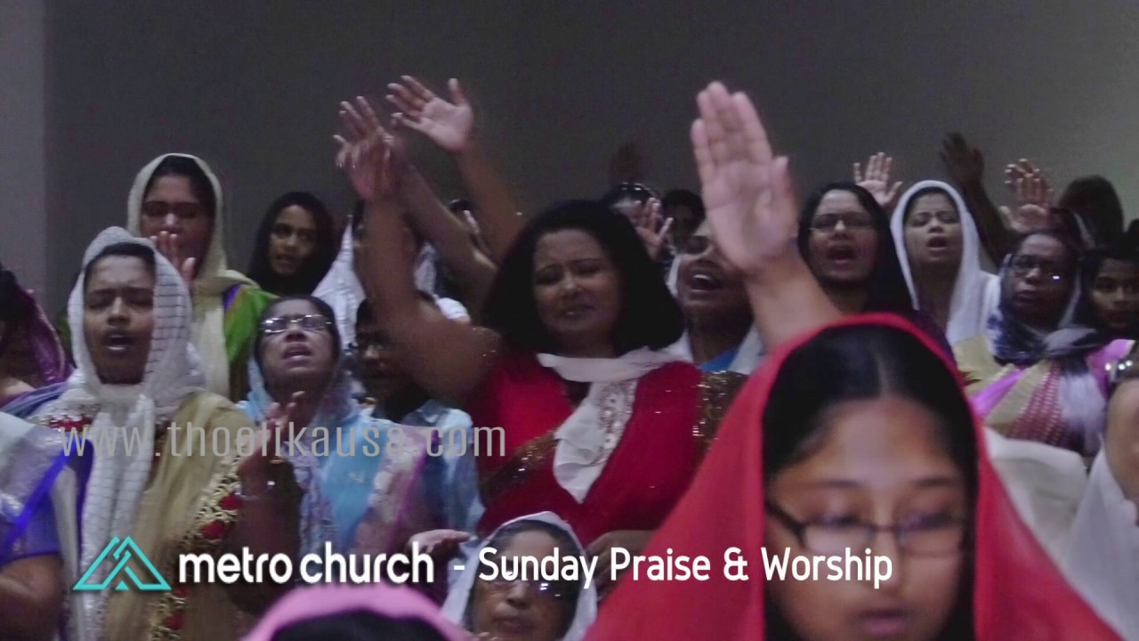 MetroChurch of God -   Sunday Praise and worship