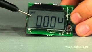 видео Реле регулятор напряжения: стабильность напряжения бортовой электросети
