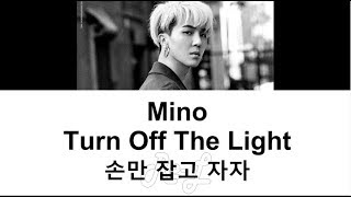 WINNER MINO - Turn Off The Light (손만 잡고 자자) (Color Coded Lyrics ENGLISH/ROM/HAN)