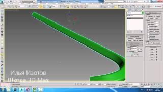 Уроки 3d Max. Loft  3D Max.Скрученные перила в 3D Max. Проект Ильи Изотова.