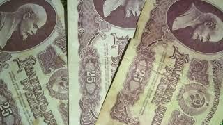 Деньги  СССР  1961-1991г. Я  хочу назад в СССР!!!!!!