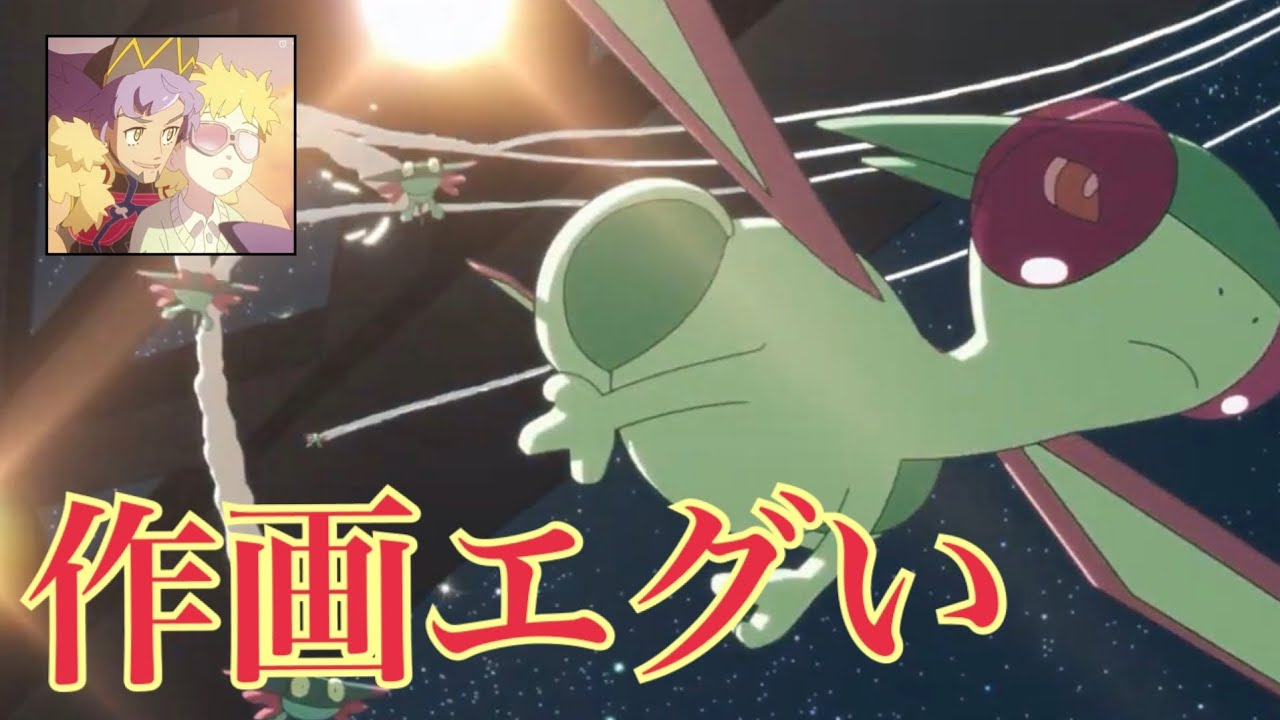 【アニメ感想】作画もストーリーも神ですね「薄明の翼7話」「空」「最終回」