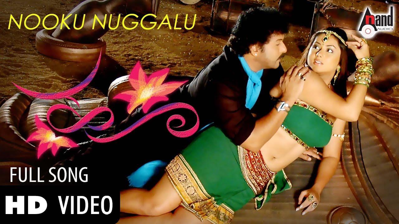 Namitha - Filmibeat
