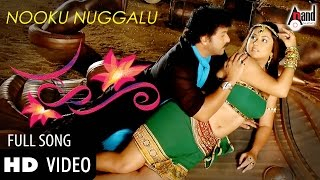 vuclip Hot Actress Namita in Kannada Movie  Hoo - Nooku Nuggalu