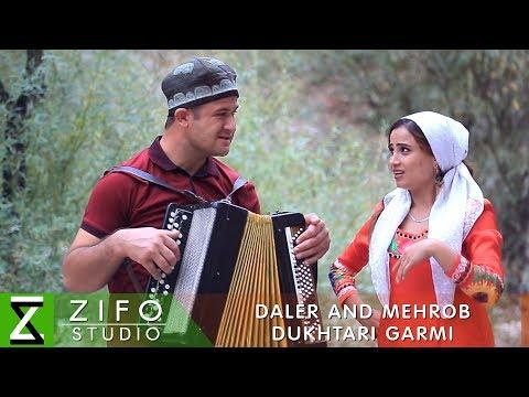 Далер ва Мехроб – Духтари гарми