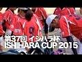 第37回 イシハラスポーツ杯 第一試合 #552 Ishihara Cup 2015 (first game)