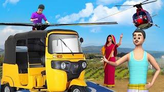 ஹெலிகாப்டர் ஆட்டோ - Helicopter Auto Funny Tamil Story | Tamil Fairy Tales | Maa Maa TV Village Story