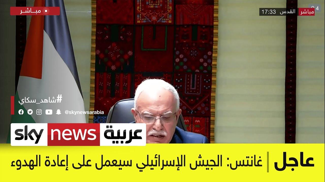 عاجل | كلمة لوزير الخارجية الفلسطيني أمام مجلس الأمن#  - نشر قبل 3 ساعة