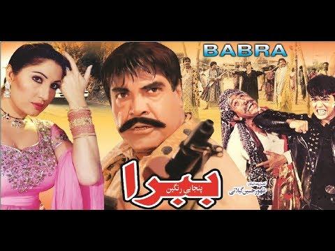 BABRA (1992) -  SULTAN RAHI & SAIMA - OFFICIAL PAKISTANI MOVIE thumbnail