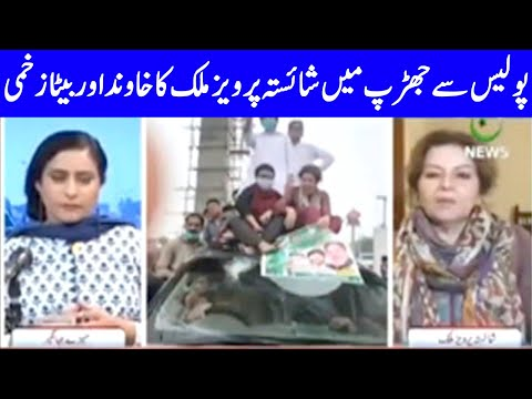 Shaista Pervaiz Malik Angry on PM Imran | Spot Light with Munizae Jahangir | Aaj News | AJT