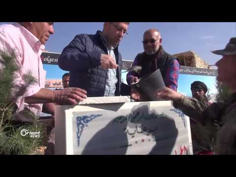 المجلس المحلي لمدينة الباب يفتتح المدينة الصناعية الأولى في ريف حلب  - 23:21-2018 / 2 / 18