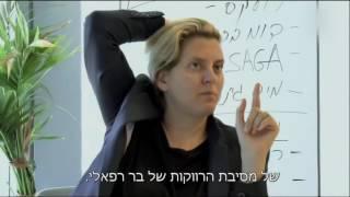 פאר טסי בסמול טוק - חדשות הבידור
