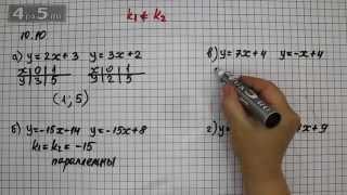 Упражнение 10.10. Алгебра 7 класс Мордкович А.Г