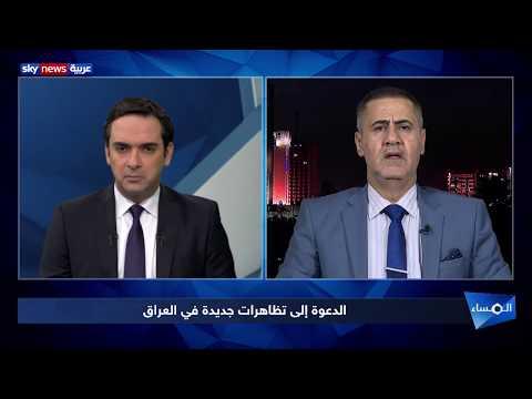 الدعوة إلى تظاهرات جديدة في العراق  - نشر قبل 7 ساعة