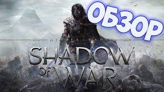 стоит ли покупать Middle-Earth  Shadow of Mordor/War в 2019-2020?